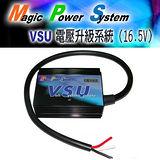 MPS VSU電壓升級系統火花放大器