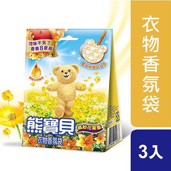 熊寶貝衣物香氛袋花香21g