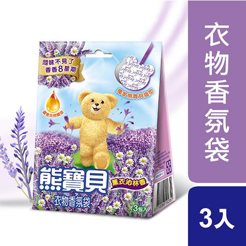 熊寶貝衣物香氛袋薰衣21g