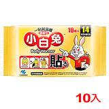 日本桐灰 小白兔貼式14HR暖暖包 10入