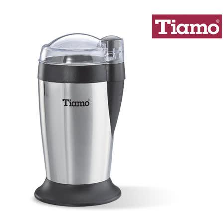Tiamo FP905電動磨豆機 (HG0221)