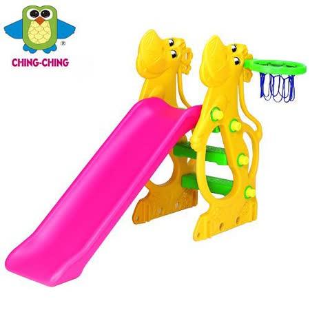 《親親Ching Ching》河馬歡樂溜滑梯