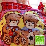 【彩舍家居】高級拉舍爾細絨保暖毛毯(足球熊)
