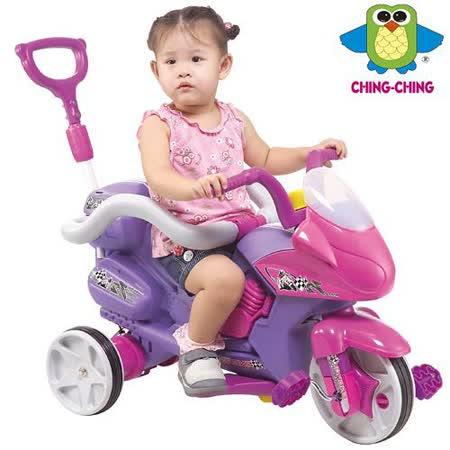 《親親Ching Ching》重機三輪車 (附拉桿 + 護欄) (紫)
