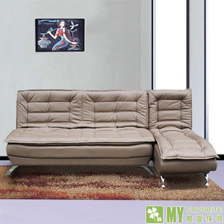 最愛傢俱 安格斯L型沙發床(椅)