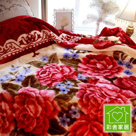 【彩舍家居】高級拉舍爾細絨保暖毛毯(薔薇紅)