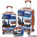 【環遊世界】PC輕量飛機輪兩件套 行李箱/登機箱(贈精美PC輕量化妝箱)