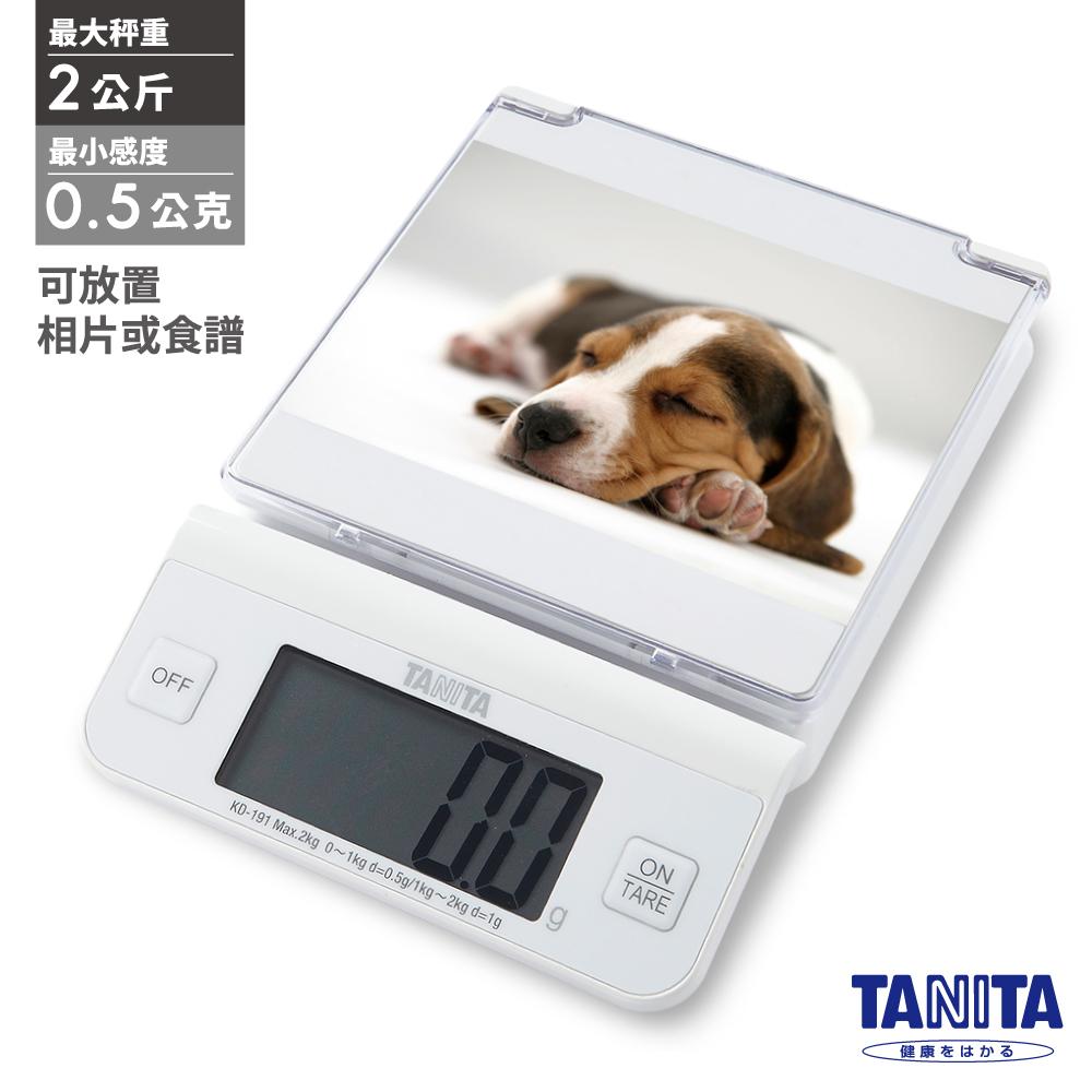 TANITA相框電子料理秤KD~191~ 貨~ 白