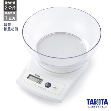 日本TANITA附缽電子料理秤KD-160【公司貨】