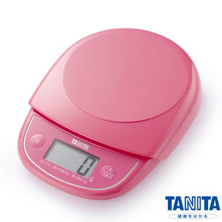 日本TANITA三公斤電子料理秤KD-313(日本製)【公司貨】