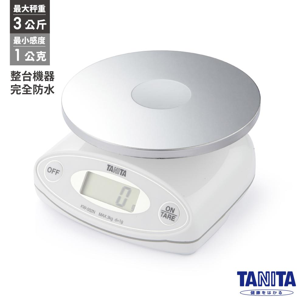 TANITA完全防水三公斤電子料理秤KW~002^( 製^) ~ 貨~