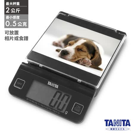 日本TANITA相框電子料理秤KD-191【公司貨】時尚黑