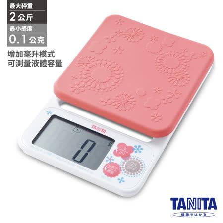 日本TANITA微量電子料理秤KD-192【公司貨】珊瑚粉