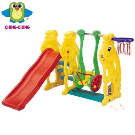 《親親Ching Ching》白兔樂園複合式兒童育樂組 (SL-08)