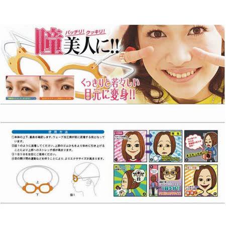 日本熱銷按摩眼罩