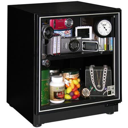 收藏家輕巧型可控溼電子防潮箱AD-45