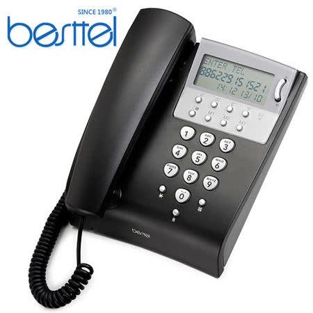 besttel 時尚瑞典 歐風精品電話 (二色) F-150