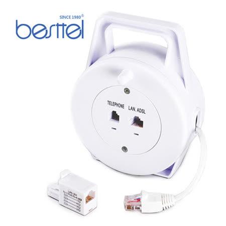 besttel ADSL 網路/電話 mini兩用延長線【15呎=4.6公尺】LAN-511/84+64