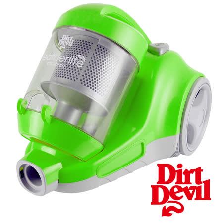 美國Dirt Devil-第四代旋風無袋吸塵器(青蘋果綠)FeatherLite(限量20台)