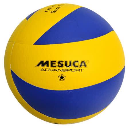 《購犀利》日本品牌【MESUCA】標準5號雙色PU排球MVO68