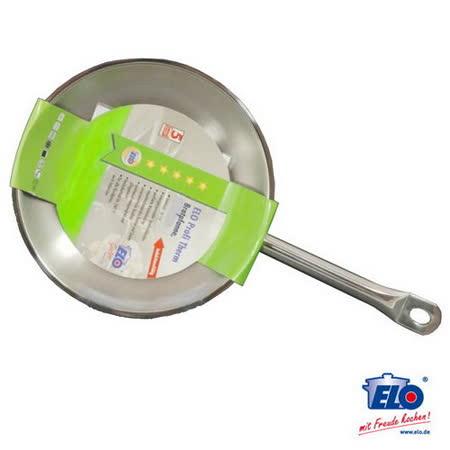 【網購】gohappy快樂購物網《德國ELO》不鏽鋼單柄平底鍋(28公分)心得sogo 營業