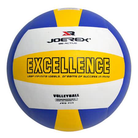 《購犀利》日本品牌【JOEREX】標準5號PVC層壓排球JVO701