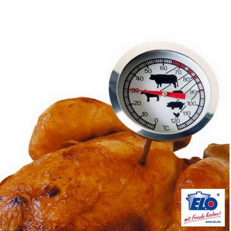 《德國ELO》肉類溫度計(最高可測至120°C)