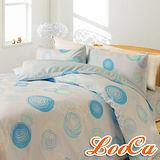 LooCa Microban輕盈抗菌加大四件式床包組(藍)