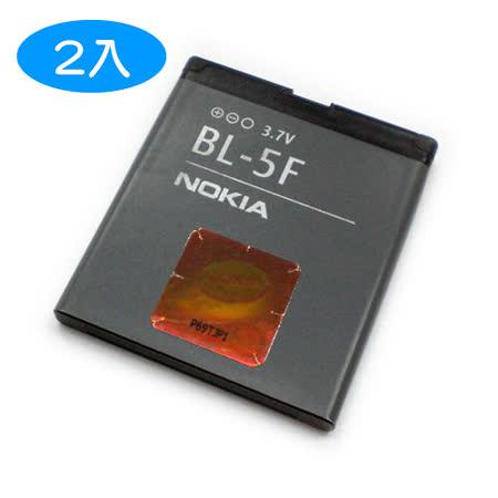 原廠電池 NOKIA BL-5F 950mAh 【2入】