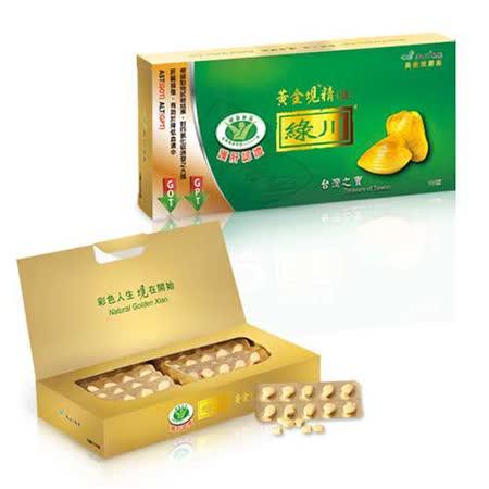 綠川黃金蜆錠(100錠X1盒)