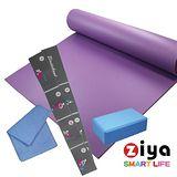 [ZIYA] 瑜珈運動組合(D)-瑜珈墊+硬度30D瑜珈磚一入+創意肢體伸展帶+運動毛巾