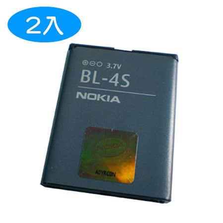 原廠電池 Nokia BL-4S 860mAh【2入】