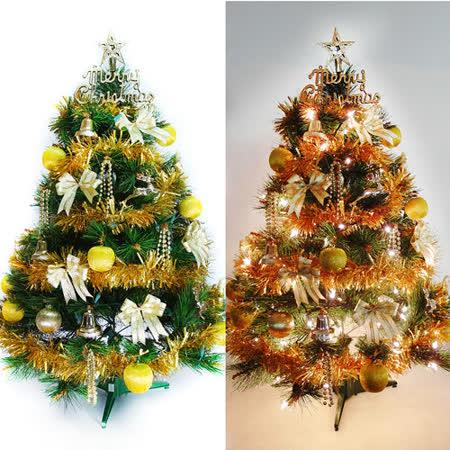 台灣製3尺(90cm)特級松針葉聖誕樹 (純金色系配件)+100燈樹燈一串