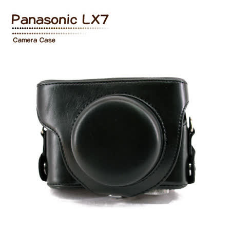 手工皮套 For Panasonic LX7 (兩件式)