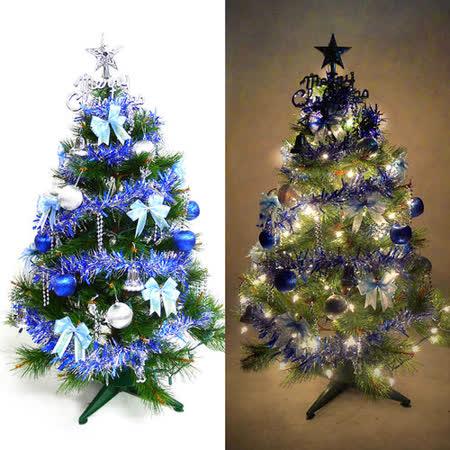 台灣製3尺(90cm)特級松針葉聖誕樹 (藍銀色系配件)+100燈樹燈一串