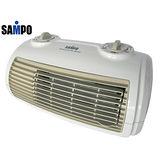 『SAMPO』☆聲寶陶瓷定時電暖器 HX-FG12P/HXFG12P