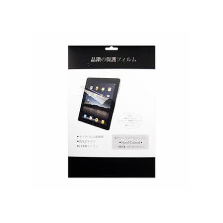 HUAWEI MediaPad 7 Lite 螢幕保護貼