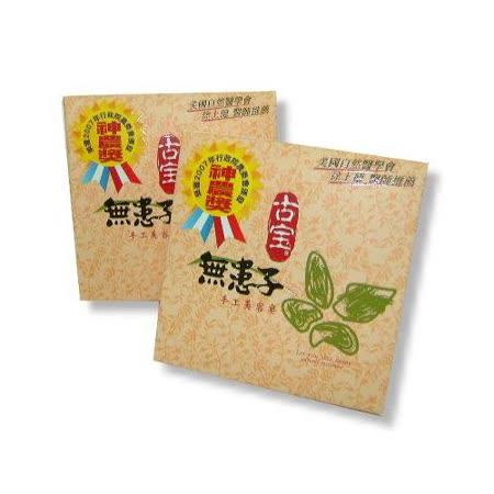 【任選】古寶無患子手工美容皂(100g/個)