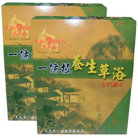 【任選】金門王大夫 一條根草浴(100g/盒)