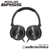 鐵三角 ATH-WS99 SOLID BASS加強重低音耳罩式耳機