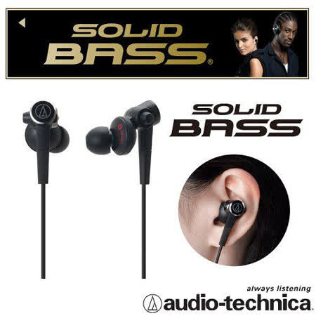 鐵三角 ATH-CKS99 SOLID BASS加強重低音密閉式耳機