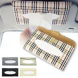 《E.City》汽車遮陽板紙巾盒套/車用紙巾盒(附面紙)