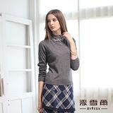 【麥雪爾】都會時尚~清質透亮領圍串100%純羊毛針織上衣-共兩色