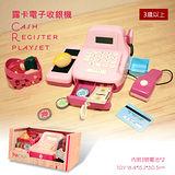 【美國B.Toys感統玩具】露卡電子收銀機_PlayCiRcle系列