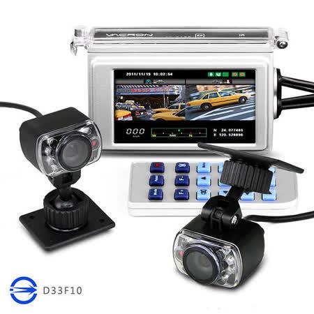 真相 分離式雙鏡頭+螢幕防水型行車記錄器