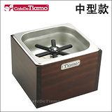 CafeDeTiamo 專業洗杯器渣桶附木盒【中型】櫻桃木色 (BC2408)
