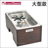 CafeDeTiamo 專業洗杯器渣桶附木盒【大型】櫻桃木色 (BC2409)