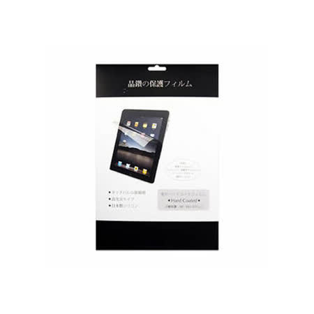 Samsung GALAXY Tab 2 P5100 P5110 10.1吋 螢幕保護貼