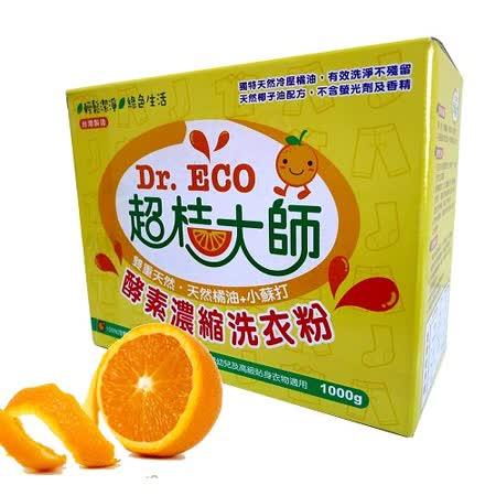 【超值12盒】超桔大師天然酵素濃縮洗衣粉1kg