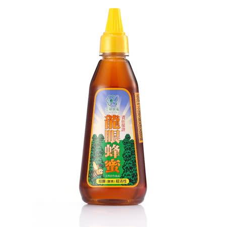 【任選】宏基蜂蜜/龍眼蜂蜜(小瓶蜜)